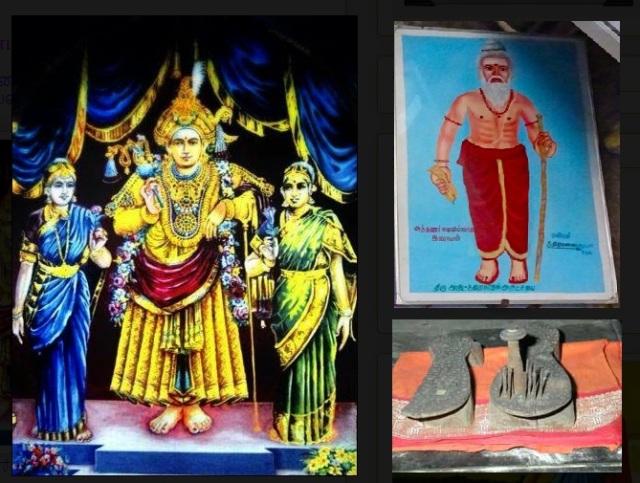 Thiruvennainallur temple - two wives, chappals